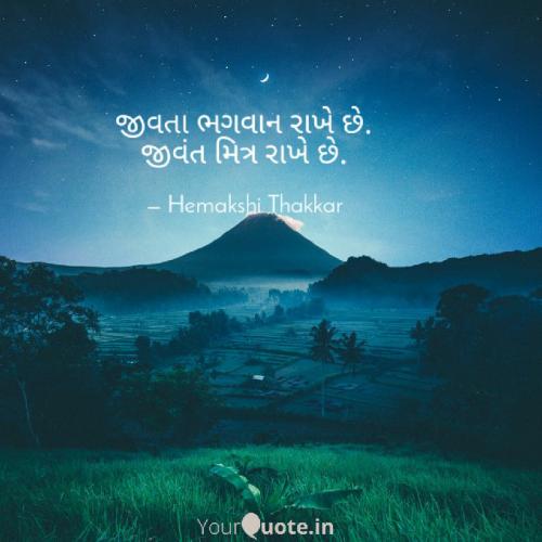Post by Hemakshi Thakkar on 04-Jul-2020 05:21pm