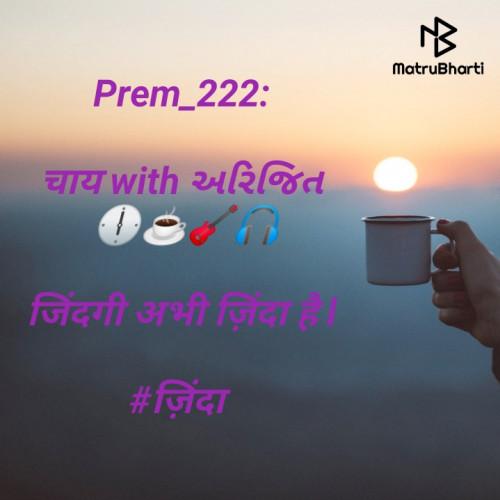 Post by Prem_222 on 04-Jul-2020 06:37pm