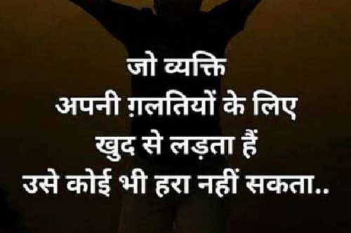 Post by Pinu Rajput on 04-Jul-2020 07:10pm