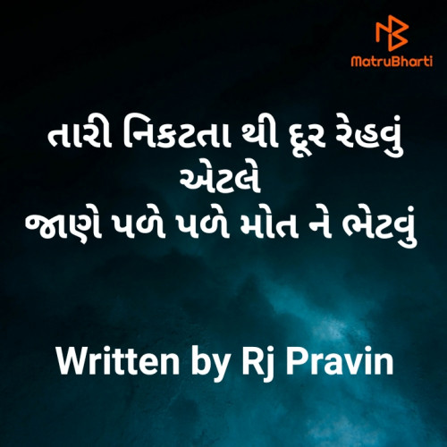 Post by Pravin Parmar on 04-Jul-2020 07:25pm