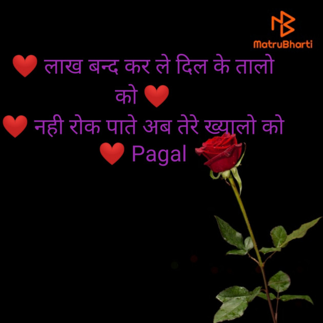 Post by Pagal on 04-Jul-2020 08:09pm