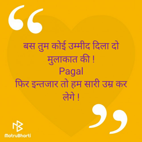 Post by Pagal on 04-Jul-2020 08:12pm