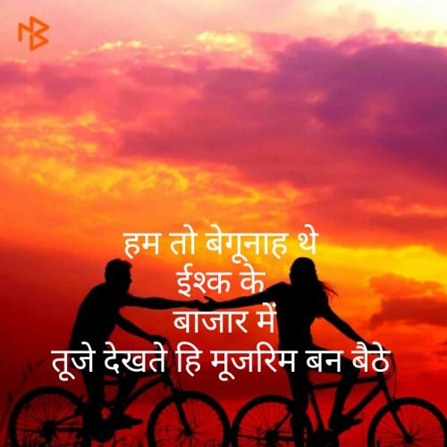 Post by Vijay on 05-Jul-2020 12:18am