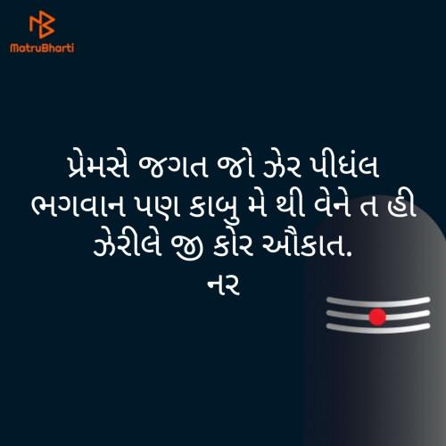 Post by Naranji Jadeja on 05-Jul-2020 07:26am