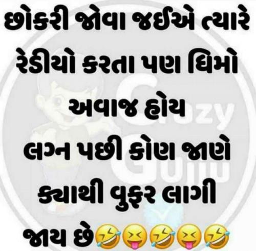 Post by Hardik Rajput on 05-Jul-2020 08:57am