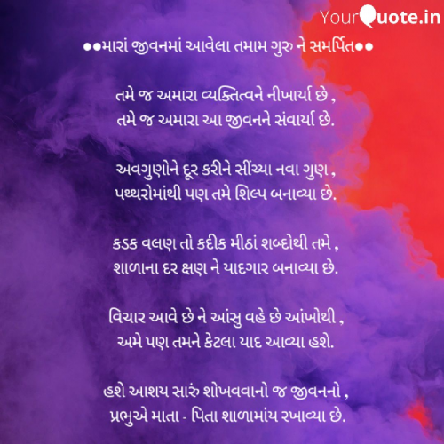 Post by Mahesh Vegad on 05-Jul-2020 09:07am
