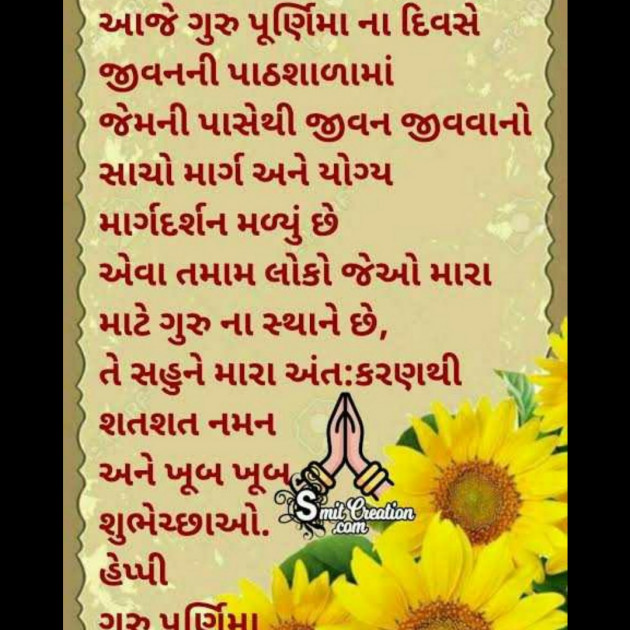 Post by Pagal on 05-Jul-2020 09:57am