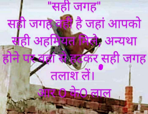 Post by r k lal on 05-Jul-2020 10:17am