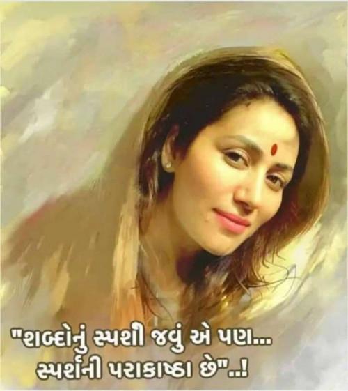 Post by Bharat on 05-Jul-2020 10:41am