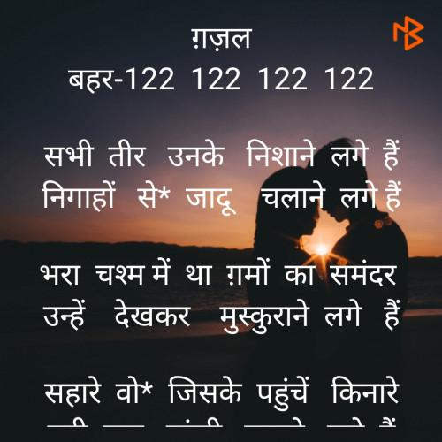Post by Seema Shivhare suman on 05-Jul-2020 10:43am
