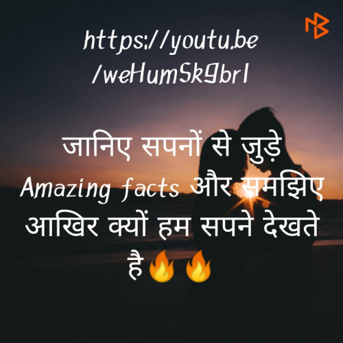 Post by Dimpal Kumar on 05-Jul-2020 12:15pm