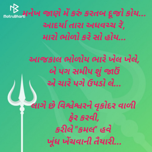 Post by Kamlesh on 05-Jul-2020 01:37pm