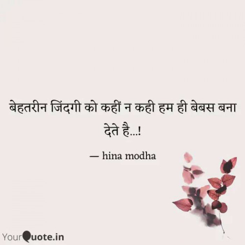 Post by Hina Modha on 05-Jul-2020 02:06pm