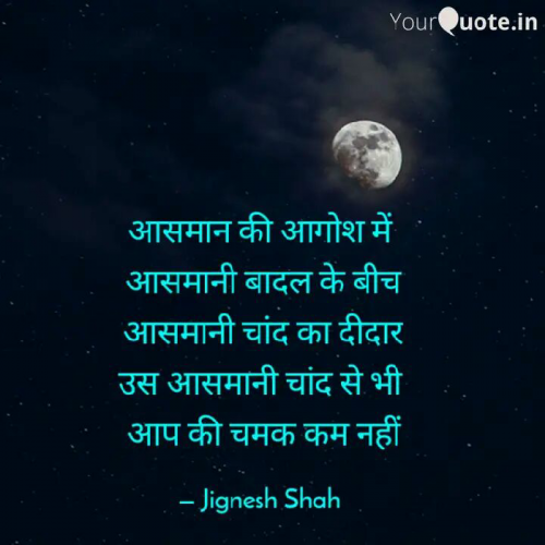 Post by Jignesh Shah on 05-Jul-2020 02:35pm