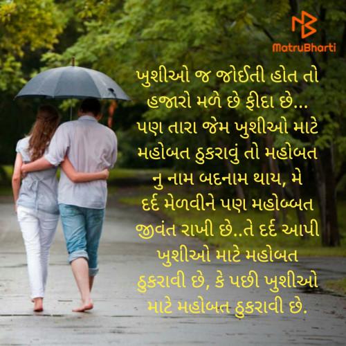 Post by Hemant Pandya on 05-Jul-2020 03:47pm