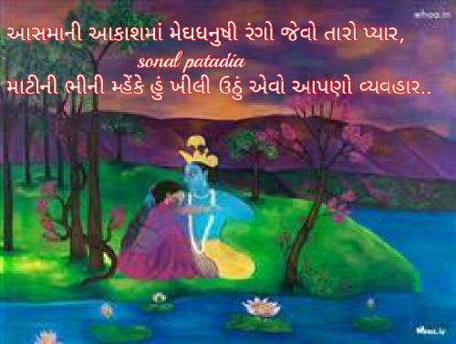 Post by Sonalpatadia on 05-Jul-2020 04:02pm