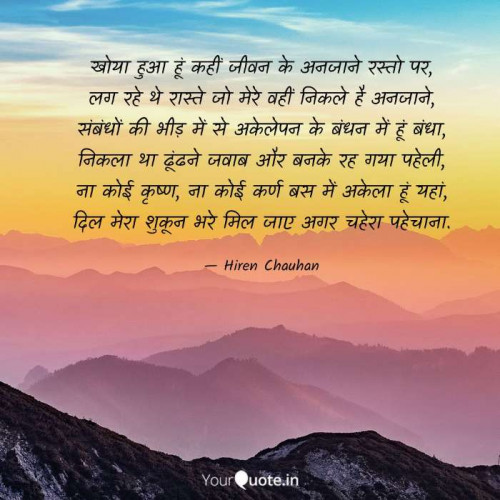 Post by Hiren Chauhan on 05-Jul-2020 04:36pm