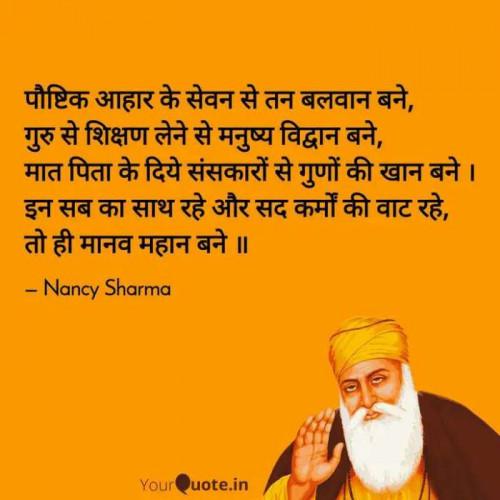 Post by Nancy Sharma on 05-Jul-2020 04:40pm