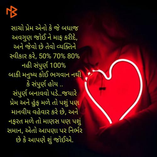 Post by Hemant Pandya on 05-Jul-2020 05:15pm