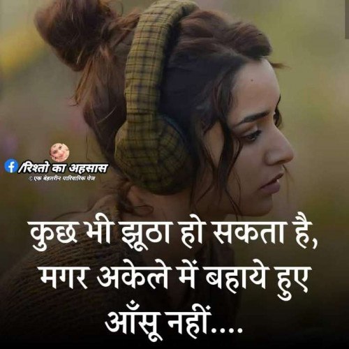Post by Parmar Narvirsinh on 05-Jul-2020 09:20pm