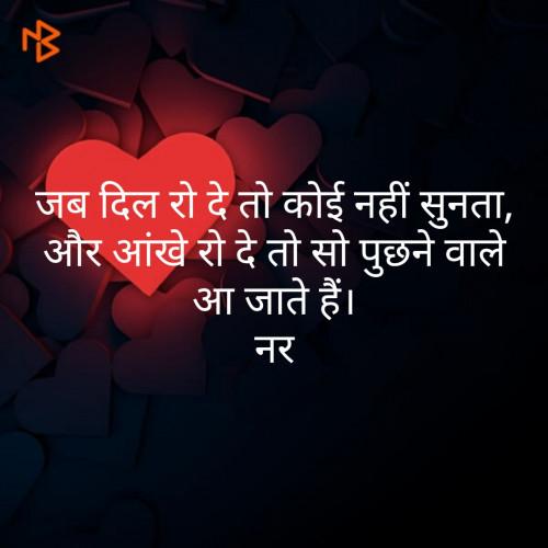 Post by Naranji Jadeja on 05-Jul-2020 10:36pm