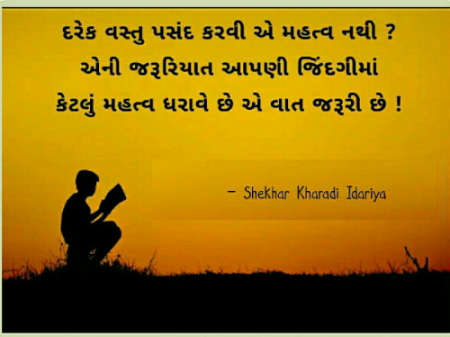 Post by shekhar kharadi Idariya on 06-Jul-2020 07:41am