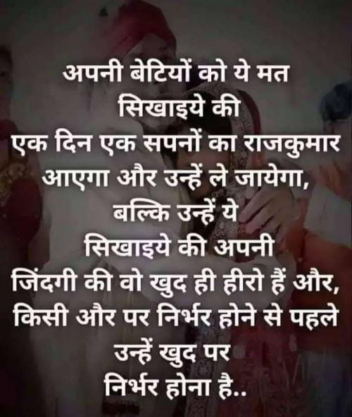 Post by Kavita Gandhi on 06-Jul-2020 08:11am
