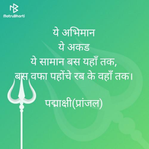 Post by Padmaxi Patel on 06-Jul-2020 09:21am