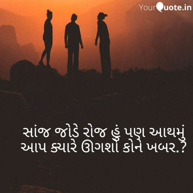Post by KRISHNAJADAV on 06-Jul-2020 10:28am