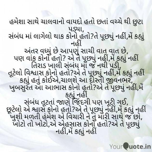 Post by KRISHNAJADAV on 06-Jul-2020 10:33am
