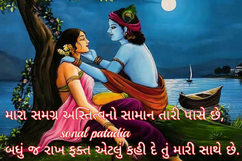 Post by Sonalpatadia on 06-Jul-2020 03:30pm