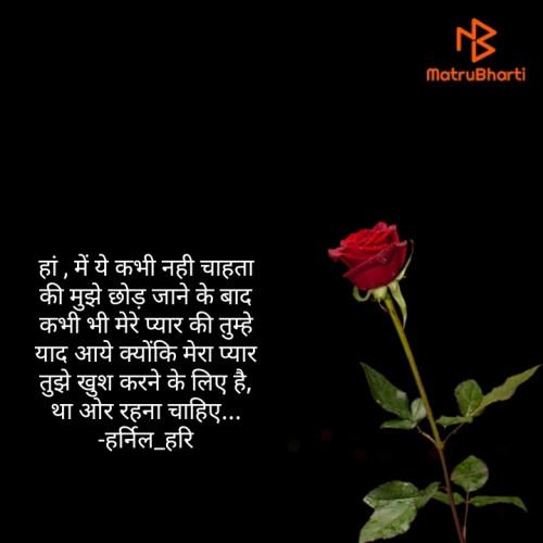 Post by Harsh Bhatt on 06-Jul-2020 04:42pm