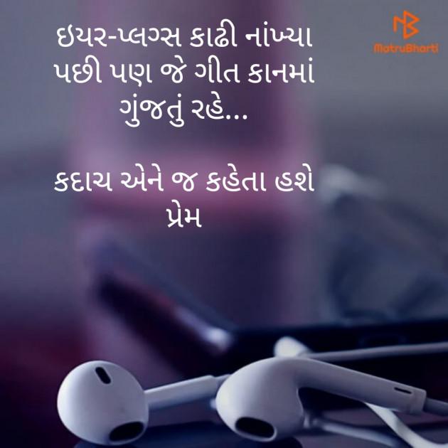 Post by Vibhavari Varma on 06-Jul-2020 04:46pm