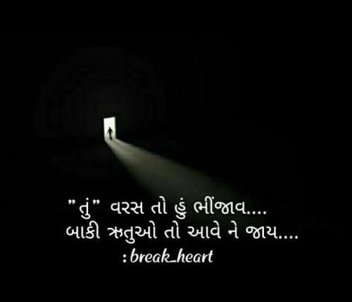 Post by Dharmesh Soni on 06-Jul-2020 05:03pm