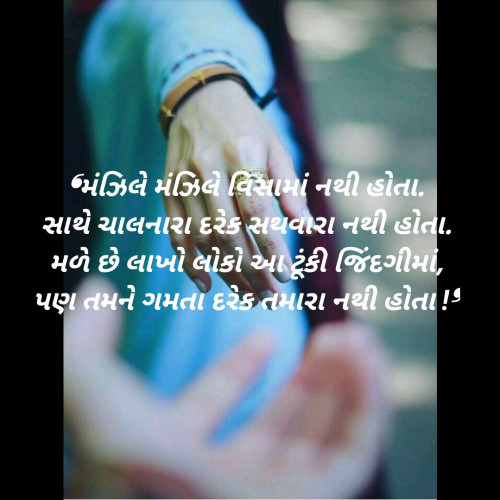 Post by SMChauhan on 06-Jul-2020 05:51pm