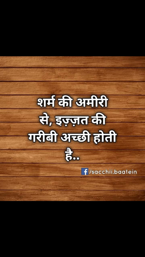 Post by Yogi Forever on 06-Jul-2020 06:21pm