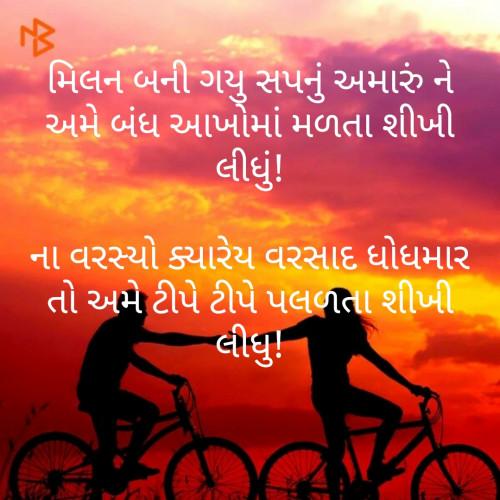 Post by Naranji Jadeja on 06-Jul-2020 09:29pm
