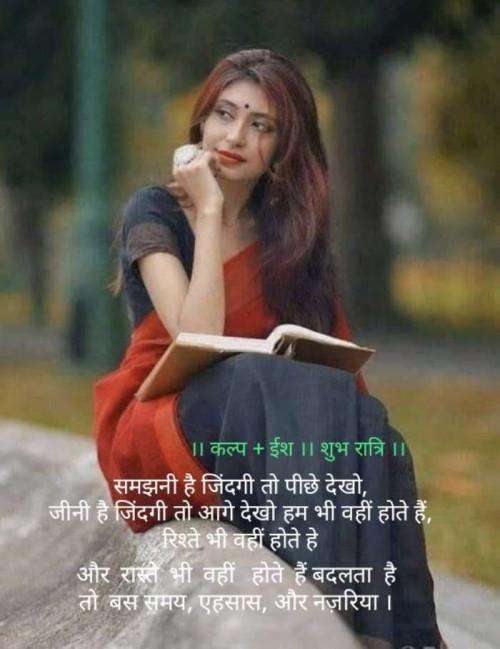Post by Kalpesh Joshi on 06-Jul-2020 10:12pm