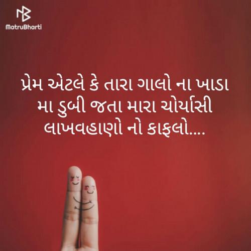 Post by Pandya Ravi on 06-Jul-2020 10:21pm