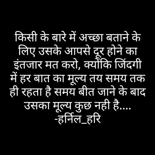Post by Harsh Bhatt on 06-Jul-2020 10:24pm