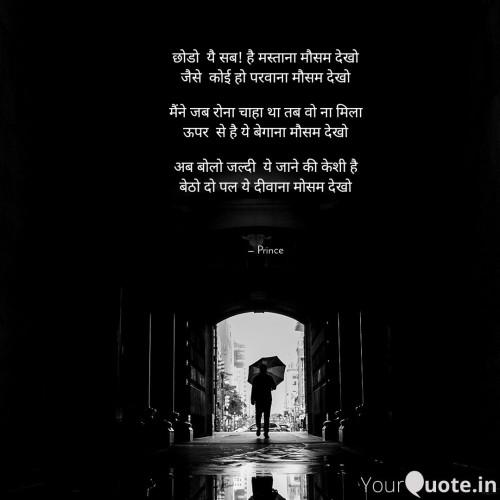 Post by Gadhavi Prince on 07-Jul-2020 12:32am