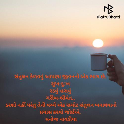 Post by Manoj Navadiya on 07-Jul-2020 07:36am