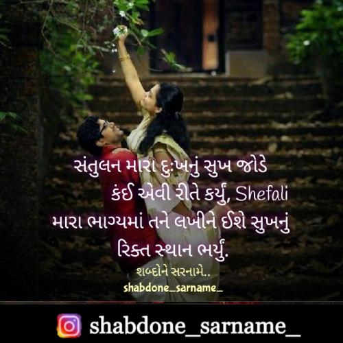 Post by Shefali on 07-Jul-2020 07:49am