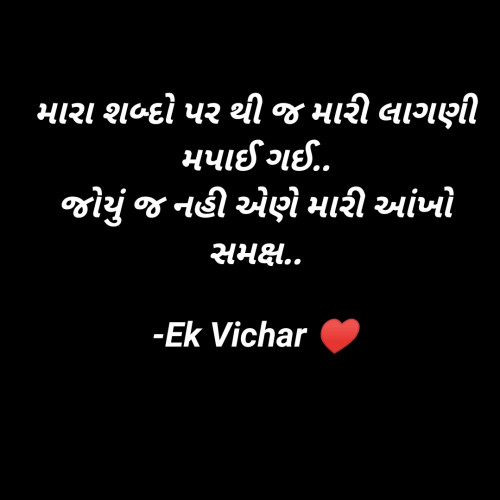 Post by Nisha Solanki on 07-Jul-2020 08:52am