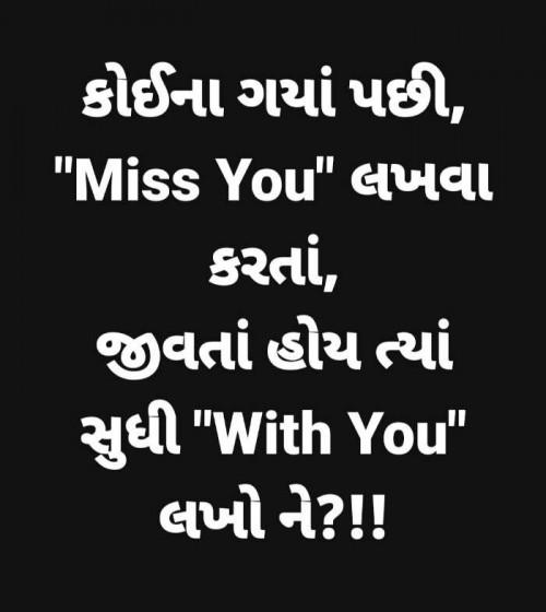 Post by Parmar Narvirsinh on 07-Jul-2020 08:56am