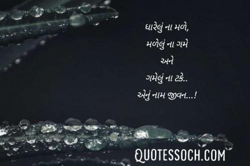 Post by Mahesh Prajapati on 07-Jul-2020 09:13am