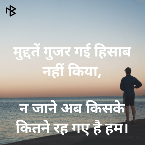 Post by Ghanshyam Patel on 07-Jul-2020 09:25am