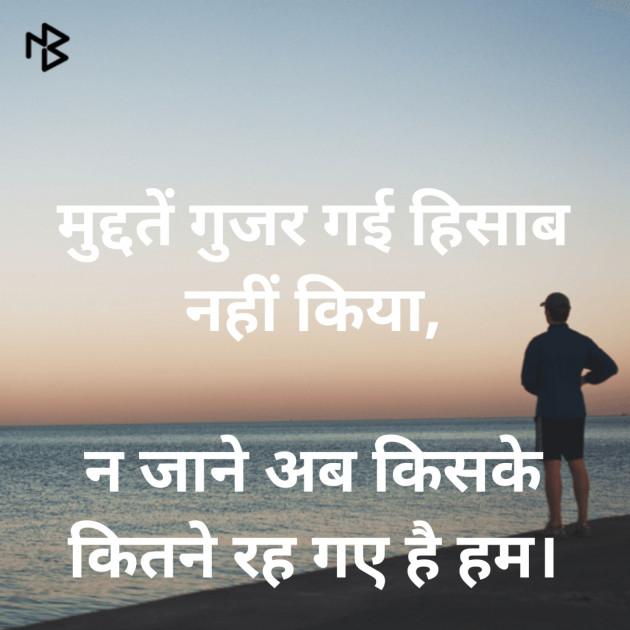 Post by Ghanshyam Patel on 07-Jul-2020 09:25am