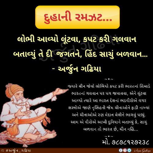 Post by Arjun Gadhiya on 07-Jul-2020 09:42am