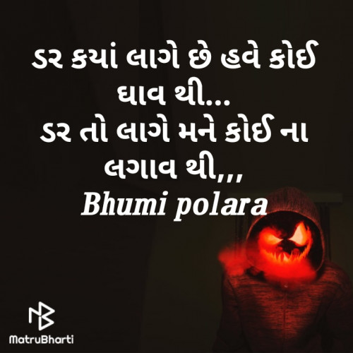 Post by Bhumi Polara on 07-Jul-2020 09:58am
